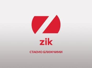 ZIK online