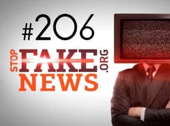 StopFakeNews: Німеччина хоче послабити антиросійські санкції? Випуск 206