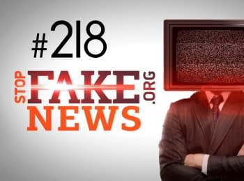 StopFakeNews: Issue 218