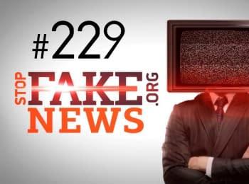 StopFakeNews: Глава МЗС Угорщини не погрожував Україні військами НАТО