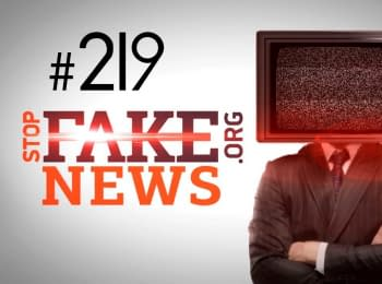 StopFakeNews: Issue 219