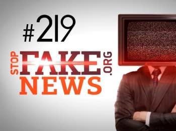StopFakeNews: Останутся ли Краматорск и Мариуполь без воды? Выпуск 219