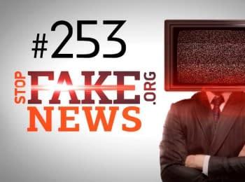 StopFakeNews: Передвиборна джинса і лихоманка через відсутність зеленки і глоду