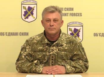 7 військових зазнали поранень - прес-центр Об'єднаних сил, 18.05.2018