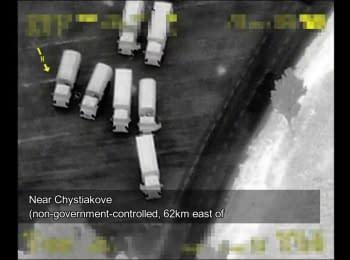 СММ ОБСЕ выявила конвои грузовиков, въезжающих и выезжающих из Донецкой области