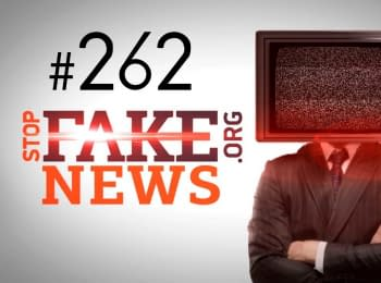 StopFakeNews: Issue 262