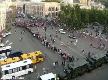 Kontraktova square, Kyiv