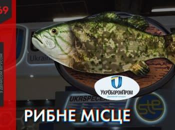 """""""Наші Гроші"""". Життя на оборонці: ресторан, маєток, і автівки топа Укрспецекспорту"""