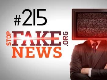 StopFakeNews: Есть ли на Донбассе украинский спецназ российской военной форме?
