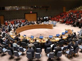 Засідання Ради безпеки ООН щодо Донбасу, 30.10.2018