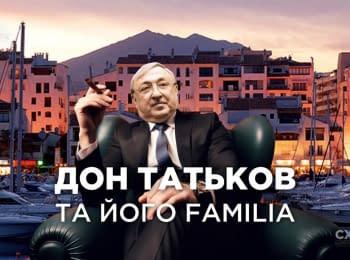 """""""Схеми"""": Апартаменти та десятки гектарів у курортній Іспанії родини судді-втікача Татькова"""
