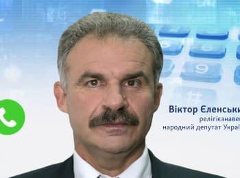 Томос для України. Рішення Синоду Вселенського патріархату