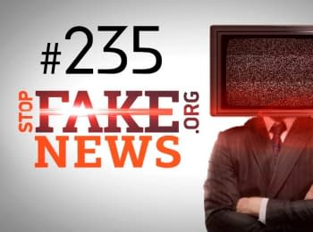 StopFakeNews: New fake about the Ukrainian patriotic camp