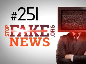 StopFakeNews: Issue 251