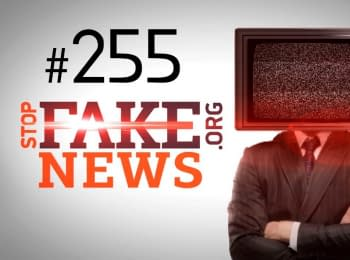 StopFakeNews: Russian propaganda and the first round of elections. Issue 255