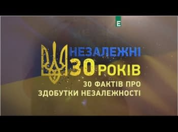 Торжественный парад до 30 Дня Независимости Украины | Прямая трансляция