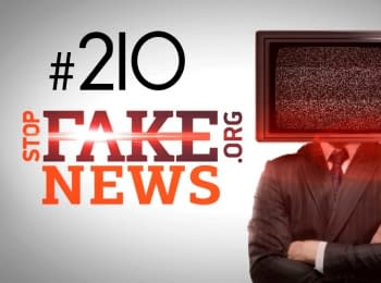 StopFakeNews: Issue 210