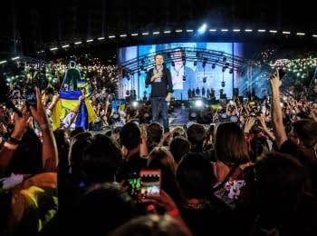 Гімн України. Океан Ельзи. День Незалежності 2018