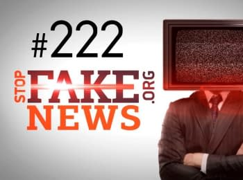 StopFakeNews: Issue 222