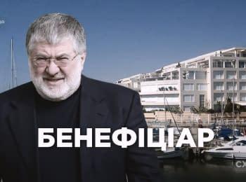 «Схеми». «Бенефіціар»: хто приїжджає до олігарха Коломойського в Ізраїль перед 2 туром?