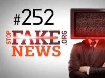 StopFakeNews: Провал Газманова, побег Порошенко, разрушение страны до основания