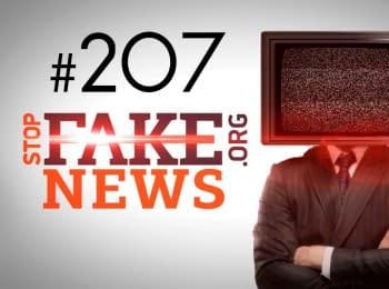 StopFakeNews: Issue 207