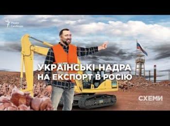 Друг Путина Дерипаска вывозит кварциты из Украины в РФ, где они попадают в оборонку