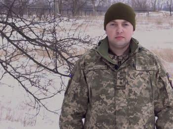 3 обстрела позиций сил АТО - дайджест на утро 24.03.2018