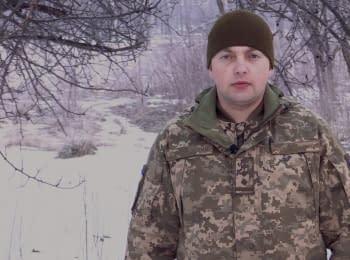 44 обстрела позиций сил АТО, 1 военный погиб - дайджест на утро 26.03.2018
