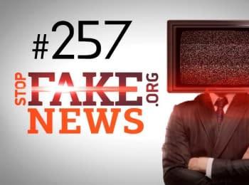 StopFakeNews: Дезінформація з приводу виборів в Україні. Випуск 257