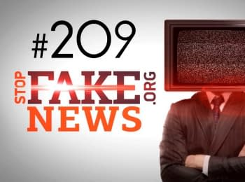 StopFakeNews: Issue 209