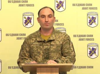27 обстрілів з боку бойовиків, 3 військових поранено - прес-центр Об'єднаних сил, 12.06.2018