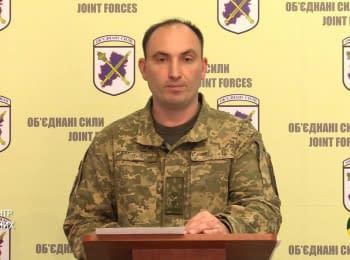 27 обстрілів з боку бойовиків - прес-центр об'єднаних сил, 04.06.2018