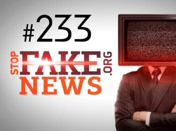 StopFakeNews: Issue 233