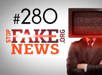 StopFakeNews: Issue 280