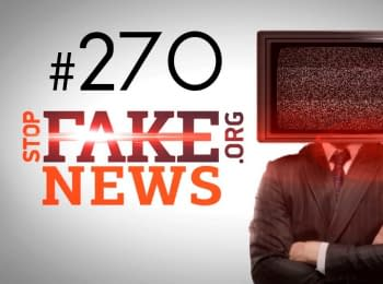 StopFakeNews: Bots on Air. Issue 270