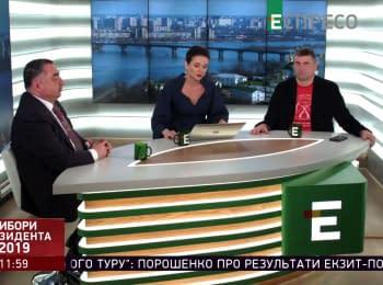 Выборы Президента Украины - 2019. Общий Марафон телеканала Эспрессо и Радио Свобода