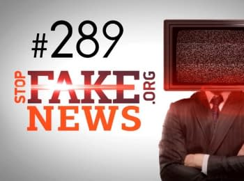 StopFakeNews: Issue 289