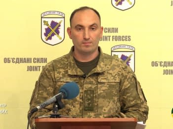 1 soldier was killed, 3 wounded - press center of United forces, 23.05.2018