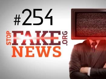 StopFakeNews: Фейки перед выборами. Випуск 254
