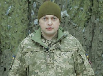 39 обстрелов позиций сил АТО - дайджест на утро 05.04.2018