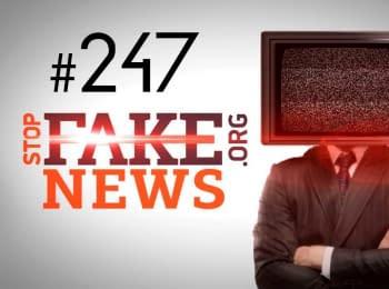 StopFakeNews: Чи планують американці воювати за Керченську протоку? Випуск 247