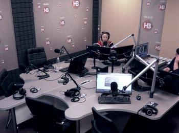 Онлайн трансляция Радио НВ