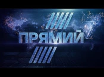 Pryamyi TV Channel