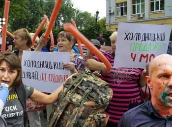 """Titushki"", zelenka and anti-corruptionists against Holodnytskyi. Hromadske.doc"