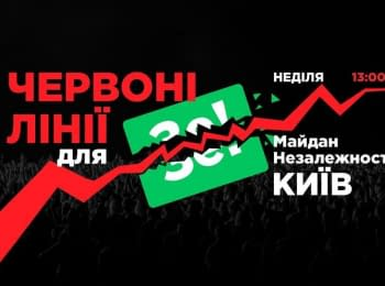 Red Lines for Zelensky - rally on the Maidan