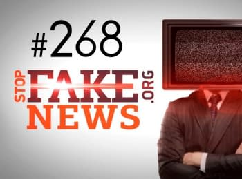 StopFakeNews: Украинское оружие для ИГИЛ и страстное желание вернуть транспортное сообщение с Крымом