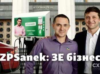 "Blogger ZPSanek uses the mandate of ""Servant of the people"" in the interests of his own business"
