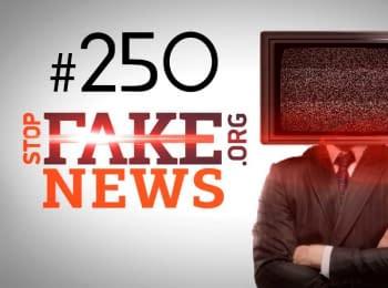 StopFakeNews: П'ята річниця анексії Криму; Кисельов перестарався