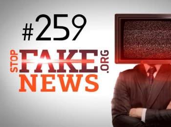 StopFakeNews: Наддержава з царем і суворовсько-корейськими роботами. Випуск 259